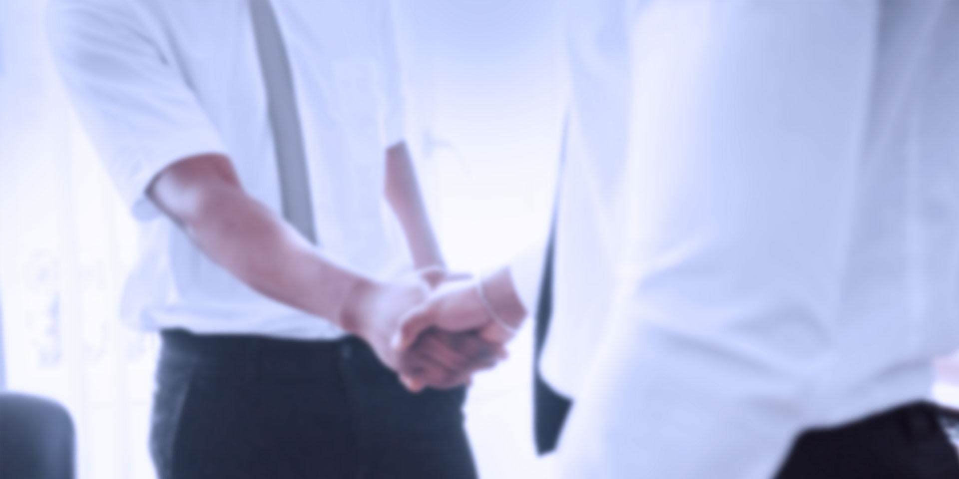 Wir verbinden Menschen. Durch Vertrauen.